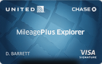 Chase United MileagePlus Explorer Credit Card: Spend $3000 in 1st 3-Months & Earn 50,000 Bonus Miles