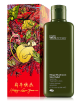 Dr. Andrew Weil for Origins Mega-Mushroom Treatment Lotion Limited Edition (6.7oz)