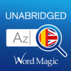 Free downloads of Word Magic Unabridged English Spanish Dictionary for iPhone and iPad