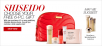 Macys: Free 6pc Skincare Gift with Any 2 Shiseido Items + $10 GC with Every $50 Purchase