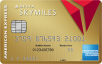 American Express: 50,000 Bonus Miles after $2000 Spent in 1st 3 Month with Gold Delta SkyMiles Credit Card, More