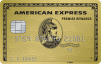 Premier Rewards Gold Card from American Express: Earn 25000 Membership Rewards Points after purchase