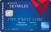 Blue Delta SkyMiles Card from American Express:  Earn 10,000 bonus miles after $500 Purchase in First 3 Months