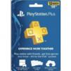 PlayStation Plus 1 Year Membership (Digital Download)