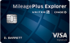 United MileagePlus Explorer Card: Spend $3000 in 1st 3-Months & Earn 50,000 Bonus Miles