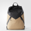 adidas Sport ID Sackpack for $16.15, adidas Sport ID Backpack for $27.2