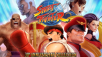 Street Fighter 30th Anniversary Collection Pre-Order + Ultra Street Fighter IV (PCDD)